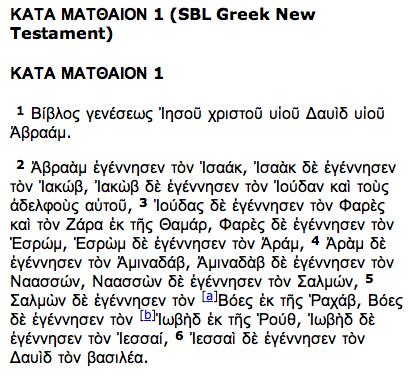 Greek SBL.png