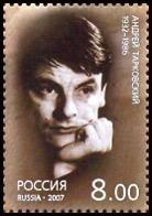 Andrei tarkovsky stamp russia 2007